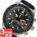 【3年保証】 セイコー SEIKO 時計 プロスペックス PROSPEX ソーラー メンズ 腕時計 おしゃれ SSC611P1 ダークグレー 海外モデル セイコー SEIKO 腕時計 誕生日プレゼント 男性 ホワイトデー ギフト