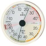 人にやさしく、安心して使える商品「エンペックスUD?温?湿度計【お取寄せ】 エンペックス 温?湿度計 高精度UD(ユニバーサルデザイン) 温?湿度計 EX-2821
