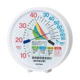 【お取寄せ】 エンペックス 温度・湿度計 環境管理温・湿度計「熱中症注意」 置掛兼用 TM-2484 【楽ギフ包装】