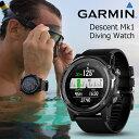 ガーミン GARMIN 正規品 Descent Mk1 ダイビングウォッチ スマートウォッチ 腕時計 ディーセントマークワン 010-01760-50 誕生日プレゼント 男性 ホワイトデー ギフト