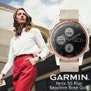 ガーミン GARMIN 正規品 fenix 5S Plus Sapphire Rose Gold スマートウォッチ 腕時計 フェニックス 5エス プラス サファイア ローズゴールド 010-01987-83 誕生日プレゼント 男性 ホワイトデー ギフト