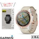 б┌P10╟▄б█ б┌╣ё╞т└╡╡м╔╩б█б┌░ь╟п╩▌╛┌╔╒днб█емб╝е▀еє GARMIN └╡╡м╔╩ fenix 5S Plus Sapphire Rose Gold е╣е▐б╝е╚ежейе├е┴ ╧╙╗■╖╫ е╒езе╦е├епе╣ 5еие╣ е╫еще╣ е╡е╒ебедев еэб╝е║е┤б╝еые╔ 010-01987-83 M04-TWC10-07 [еье╙ехб╝дЄ╜ёддд╞╩▌╕юе╒егеыере╫еье╝еєе╚├ц]