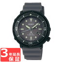 セイコー SEIKO プロスペックス PROSPEX LOWERCASE ソーラー メンズ ユニセックス 腕時計 正規品 STBR023
