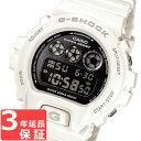 【名入れ対応】 【3年保証】 カシオ 腕時計 CASIO G-SHOCK Gショック ジーショック メンズ 時計 防水 DW-6900NB-7DR メタリックカラーズ G-SHOCK CASIO ホワイト 白 DW-6900NB-7 カシオ 腕時計
