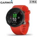 ガーミン GARMIN ForeAthlete 45 Lava Red ラバレッド 腕時計 フォーアスリート45 レッド スマートウォッチ ランニングウォッチ 010-02156-46