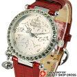 ヴィヴィアン・ウエストウッド Vivienne Westwood レディース アナログ 腕時計 vv006slrd レッド 赤 【女性用腕時計 リストウォッチ ランキング ブランド かわいい カラフル】 【楽ギフ_包装】