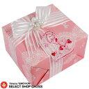 【ラッピングのみの購入不可】 ギフトラッピング レース柄包装紙 ホワイト 白リボン レッド 赤ハートタグ 大切なプレゼントに想いを乗..