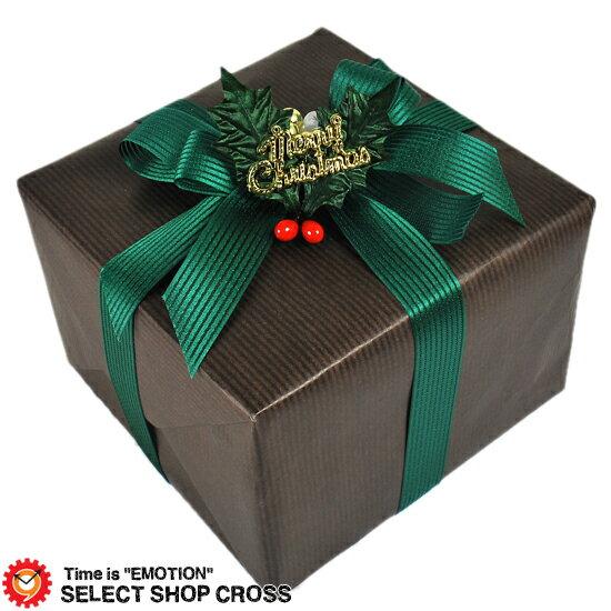 クリスマスギフトラッピング ブラウン×ブルーラメリボン yg-xmasbrown800 ※当店他商品をお買い上げのお客様限定販売【着後レビューを書いて1000円OFFクーポンGET】