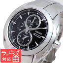 手錶 - セイコー SEIKO 腕時計 メンズ SNAC17P1 アークチュラ ARCTURA クオーツ ブラック シルバー