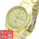 セイコー SEIKO 腕時計 メンズ SNK610K1 SEIKO5 自動巻き ゴールド