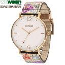 【国内正規代理店品】 ウィーウッド WEWOOD AURORA FLOWER BEIGE 木製 腕時計 ナチュラルウッド