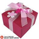 ギフトラッピングyg-sakured500 レッド 赤包装紙 さくらリボン 大切なプレゼントに想いを乗せて ※当店他商品をお買い上げのお客様限定販売