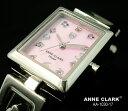 アンクラーク ANNE CLARK レディース 腕時計 ブランド アナログ トランプ 天然シェル文字盤 AA1030-17 ピンク/シルバー