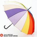 フルトン FURTON 長傘 雨具 L747 Soho-1 l747-soho1-051 Rainbowフルトン FURTON 長傘 雨具 L747 Soho-1 l747-soho1-051 Rainbow 【P10】