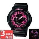 カシオ ベビーG BGA-130-1BDR Neon Dial Series 腕時計 リストウォッチ 黒×桃