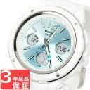 腕時計 Baby-G ベビーG カシオ CASIO レディース アナログ アナデジ BGA-150-7B2DR ホワイト 白 海外モデル bigcase 【女性用腕時計 スポーツ アウトドア リストウ