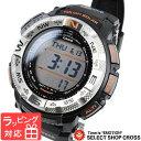 【無料ギフトバッグ付き】 【名入れ対応】 【3年保証】 CASIO カシオ PRO TREK プロトレック メンズ 腕時計 ソーラー PRG-260-1DR ブラ..