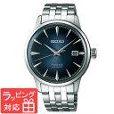 【無料ギフトバッグ付き】 【3年保証】 セイコー SEIKO プレザージュ PRESAGE メカニカル 自動巻き 手巻き付 メンズ 腕時計 SARY123