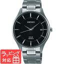 【無料ギフトバッグ付き】 【3年保証】 SEIKO セイコー SEIKO SELECTION ソーラー 腕時計 SBPX103 正規品