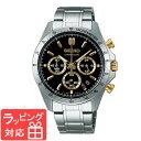 【無料ギフトバッグ付き】 【3年保証】 SEIKO セイコー SPIRIT スピリット メンズ 腕時計 クロノグラフ クオーツ SBTR015 ブラック 正規品