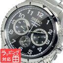 【3年保証】 セイコー SEIKO 時計 クオーツ メンズ クロノグラフ 腕時計 おしゃれ SRW037P1 海外モデル 【3年保証】 セイコー SEIKO 腕時計