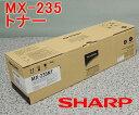 シャープ モノクロ複合機 AR-164G AR-N161FG...
