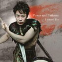 レナード衛藤『Power and Patience』CD