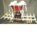 [free shipping] a futon drum miniature