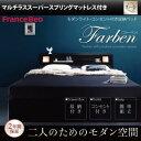 モダンライト・コンセント付き収納ベッド【Farben】ファーベン【マルチラススーパースプリングマットレス付き】クイーン