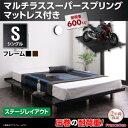 Home Decor, Bedding, Shelves - 頑丈デザインすのこベッド T-BOARD ティーボード マルチラススーパースプリングマットレス付き ステージレイアウト シングル