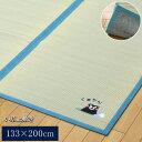 純国産/日本製 い草ラグカーペット 『くまモン 温泉』 約133×200cm