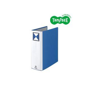 (まとめ)TANOSEE 両開きパイプ式ファイル A4タテ 90mmとじ 青 30冊 パイプ式ファイル 両開き