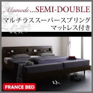 すのこベッド セミダブル【Alamode】【マルチラススーパースプリングマットレス付き】 ホワイト 棚・コンセント付きデザインすのこベッド【Alamode】アラモード スノコベッド 簀子ベッド ベット セミダブルサイズ