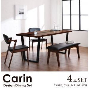 ダイニングセット 4点セット デザインダイニングセット【Carin】カーリン
