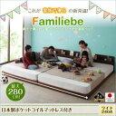 ベッド ワイド240Aタイプ【Familiebe】【日本製ポケットコイルマットレス付き】ダークブラウン 親子で寝られる棚・コンセント付き安全連結ベッド【Familiebe】ファミリーベ【代引不可】