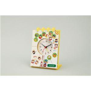 (まとめ)アーテック せいかつしゅうかんアラーム時計 【×15セット】