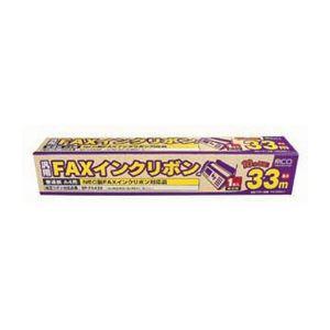 (まとめ)ミヨシ MCO 汎用FAXインクリボン FXC33N-1【×10セット】