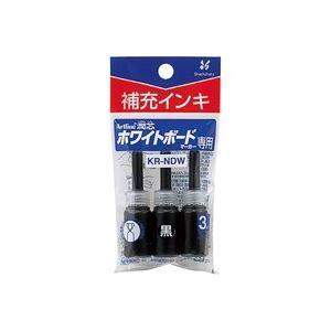 (業務用200セット) シヤチハタ 補充インキ/アートライン潤芯用 KR-NDW 黒 3本 ×200セット サインペン・マーキングペン ホワイトボードマーカー まとめ