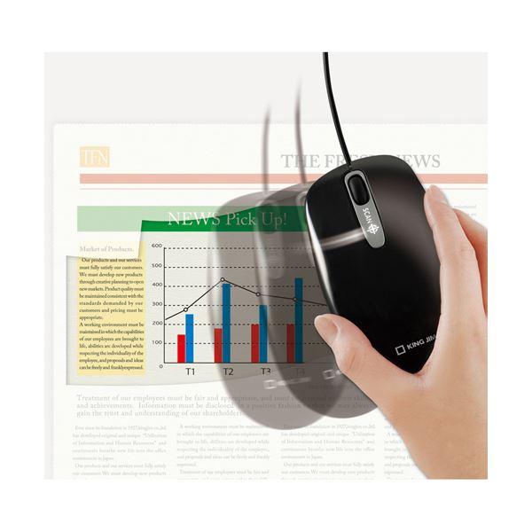 マウス型スキャナ 黒 287-05Bの紹介画像3