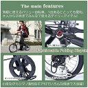 MYPALLAS(マイパラス) 6段変速付コンパクト自転車 折畳16・6SP M-103-RO ルージュ【代引不可】