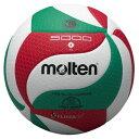 【モルテン Molten】 バレーボール 【4号球 フリスタテック 軽量】 人工皮革 V4M5000L 〔運動 スポーツ用品〕