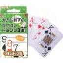 圍棋, 象棋, 麻將, 西洋象棋 - 大きな数字の見やすいトランプII 423-10 【12個セット】