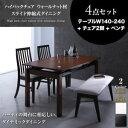 ダイニングセット 4点セット(テーブル+チェア2脚+ベンチ1脚) テーブルカラー:ブラウン チェアカラー×ベンチカラー:ホワイト×ホワイト..