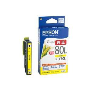 (業務用40セット) EPSON エプソン インクカートリッジ 純正 【ICY80L】 イエロー(黄) プリンターインク トナーカートリッジ OAインク トナー リボン