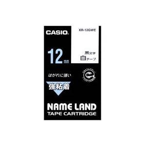 (業務用50セット) カシオ CASIO 強粘着テープ XR-12GWE 白に黒文字 12mm ラベルプリンター ライター用テープカートリッジ シール印刷あおい
