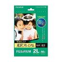 (まとめ)富士フイルム 写真仕上光沢プレミアム2L WP2L50PRM 50枚【×30セット】