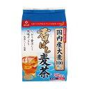 ショッピング麦茶 はくばく 香ばし麦茶 8g 1セット(1040バッグ:52バッグ×20パック)