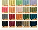 遮光カーテン【MINE】モカブラウン 幅100cm×2枚/丈178cm 20色×54サイズから選べる防炎・1級遮光カーテン【MINE】マイン【代引不可】