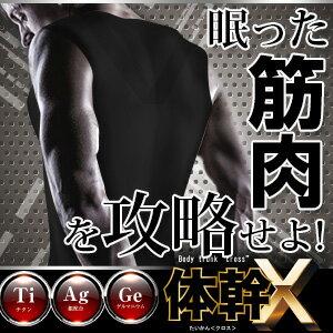 【メール便即日発送】メンズ 加圧インナー【 2...の紹介画像2