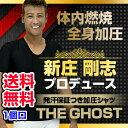 【公式コラボ中★ポイント10倍&サプリメントプレゼント&送料...